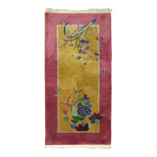 Chinese Art Deco Rug - 2'1'' x 4'