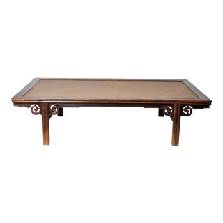 Chinese Kang Table or Daybed