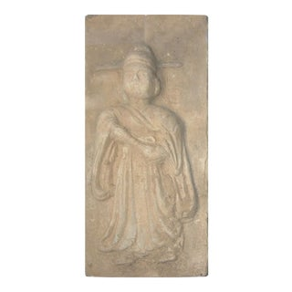 Chinese Carved Stone Tile