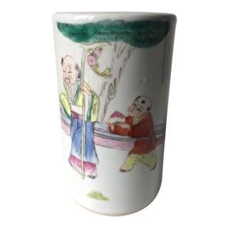 Antique Chinese Brush Pot / Vase