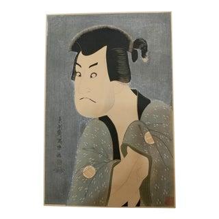 Utagawa Kunisada Original Japanese Woodblock