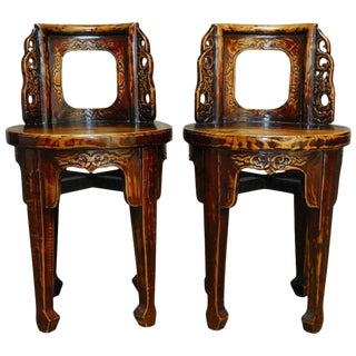 Chinese Carved Round Backed Stools - A Pair