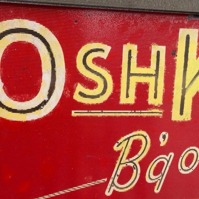 Osh Kosh B'gosh Light Up Sign - Image 4 of 6