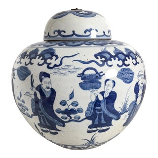 Extra Large Chinese Vintage Blue & White Ginger Jar