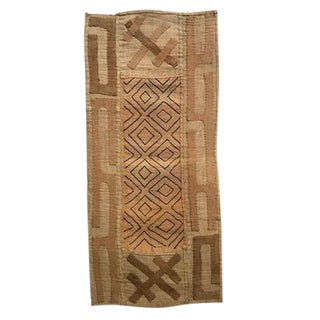 Handwoven Kuba Cloth Panel