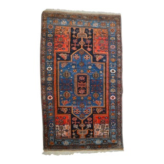 "Vintage Persian Tribal Rug - 4'3"" X 7'4"""