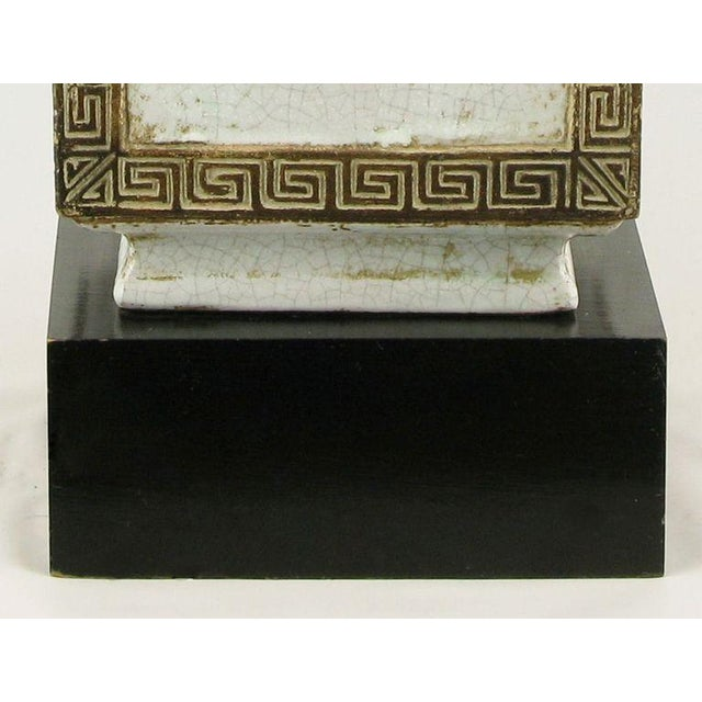 Image of Neoclassical Crackle Glaze & Parcel Gilt Greek Key Table Lamp