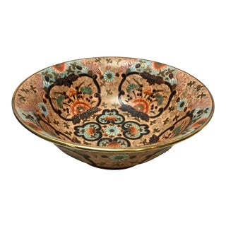 Vintage Chinese Decorative Bowl