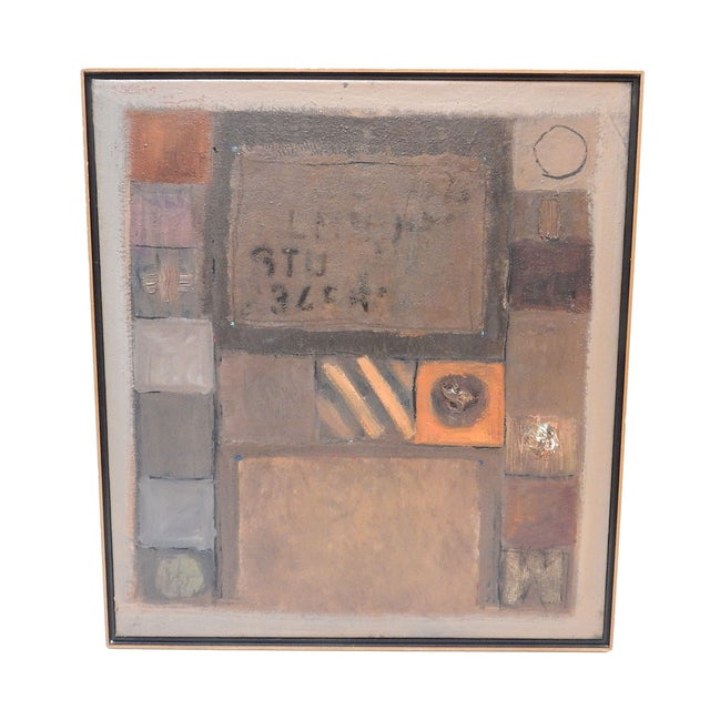1994 Jose Guedez Original Abstract Oil Painting - Image 6 of 6