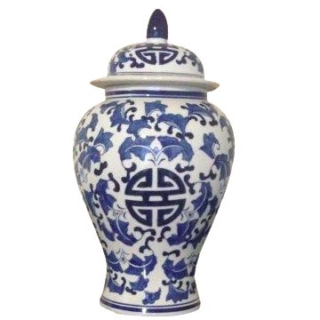 Blue & White Chinoiserie Ginger Jar - Image 1 of 4