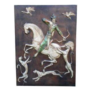 Vintage Don Quixote Battling Lions Sculptural Fiberglass Wall Art