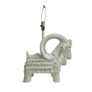 Vintage Mid-Century Mountain Goat Table Lamp