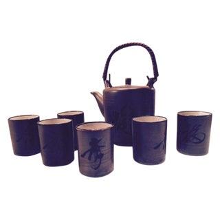 Asian Themed Tea Set - Set of 7