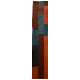 "Patchwork Turkish Rug/Textile - 2' 7"" x 12' 5"""