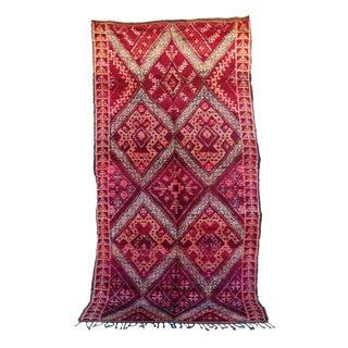 "Vintage Beni M'Guild Moroccan Rug, 5'11"" x 11'9"" feet"