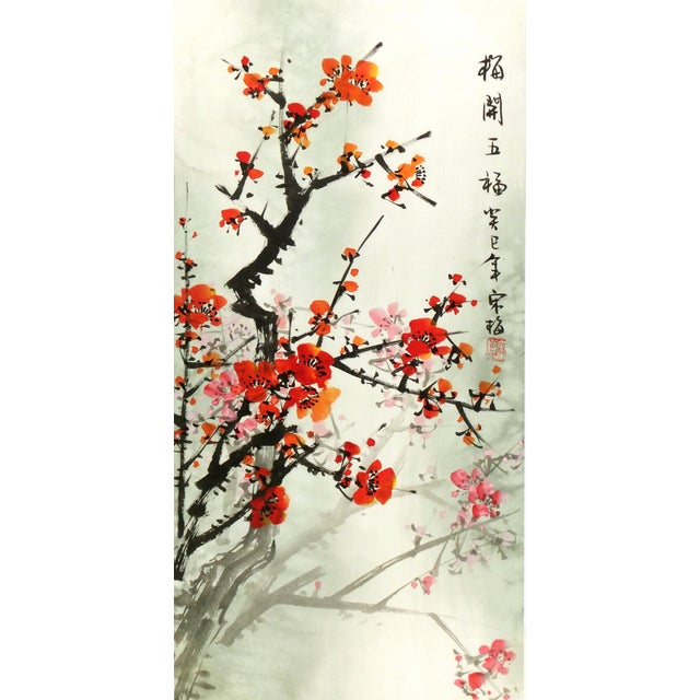 Chinese Red Plum Blossoms Silk Serigraph - Image 5 of 5