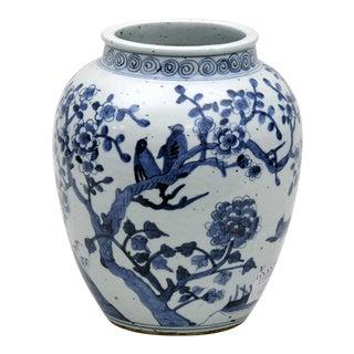 Chinese Shunzhi Blue and White Vase, 1644-1661