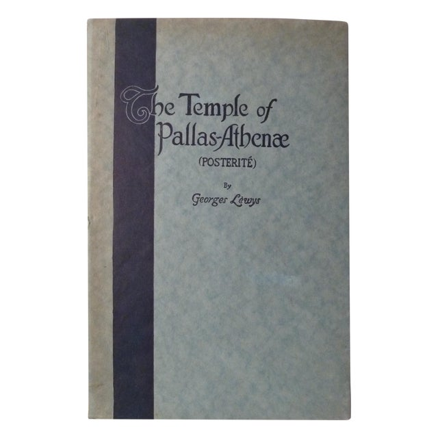 The Temple of Pallas Athenae, Georges Lewys - Image 1 of 8