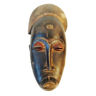 African Baule Hand Carved Wood Portrait Mask