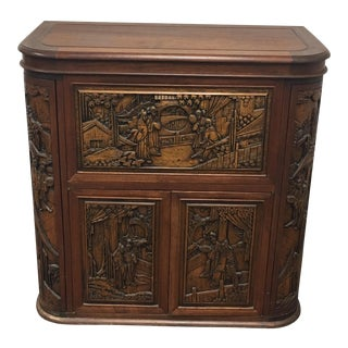 Vintage Carved Asian Bar