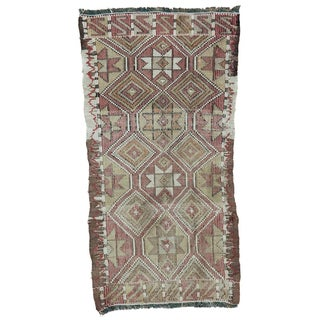 "Vintage Turkish Jijim Mat - 1'4"" x 2'6"""