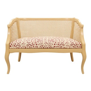 Caned Back Les Touches Loveseat