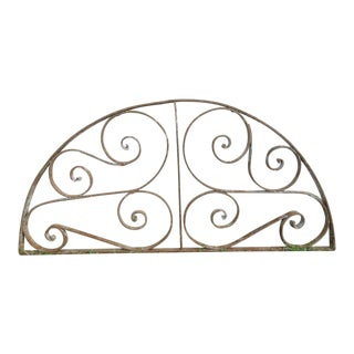 Antique Victorian Iron Demilune Garden Gate Window Element