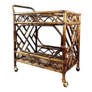 Mid Century Bamboo Rattan Bar Serving Cart