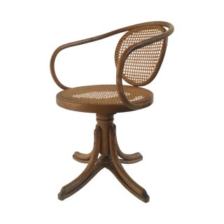 Vintage 1920s Thonet Bentwood Swivel Chair