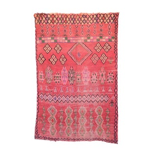 "Boujad Vintage Moroccan Rug, 6'2"" x 9'4"" feet / 188 x 285 cm"