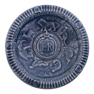 Wade England Queen Elizabeth II Commemorative Coronation Dish