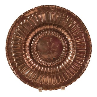Mid-Century Modern Copper Hanging Plate