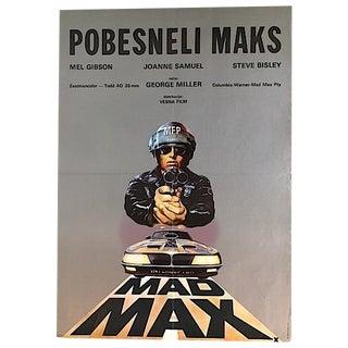 1980 Yugoslavian Mad Max Movie Poster