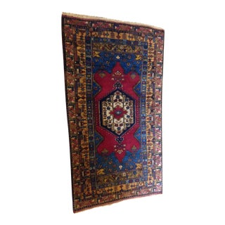 Turkish Yahyali Red & Blue Rug - 4″ × 5″