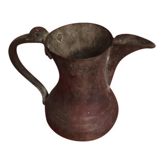Ancient Hammered Copper Israeli Pitcher
