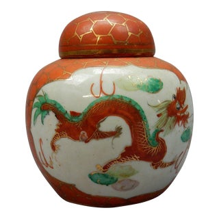 Antique Chinese Two Dragon Red and White Ginger Jar