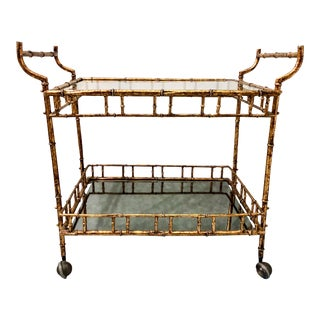 Hollywood Regency Italian Gilt Metal Bar Cart