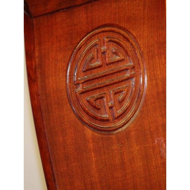 Image of Vintage Ming-Style Oxbow Chinese Sofa