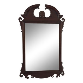 Vintage Mahogany Wall Mirror