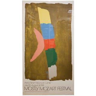 "1974 Jack Bush ""Mostly Mozart"" Serigraph"