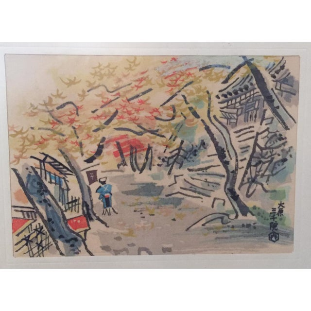 Mid Century Asian Framed Silk Prints - Pair - Image 2 of 8