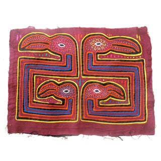 Hand Crafted Ethnographic Bird Motif Textile