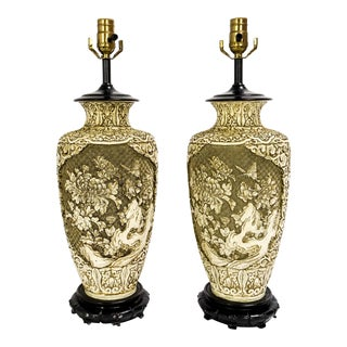 Carved Resin Floral Motif Lamps - a Pair