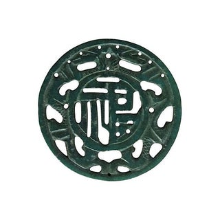 Chinese Stone Medallion