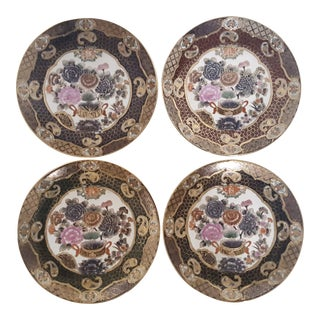 Vintage Asian Chinoiserie Floral Ceramic Hand Painted Plates - Set of 4