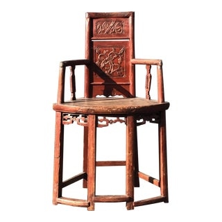 Antique Chinese Corner Chair
