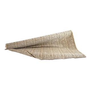 Chenille Snake Skin Upholstery Fabric, 8 Yards