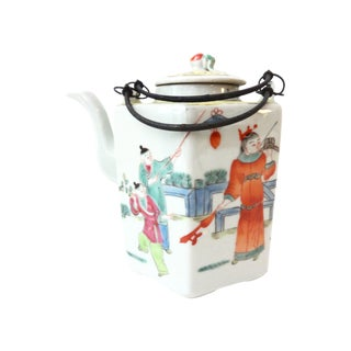 Famille Rose Large Teapot