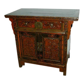 1890s Chinese Console Chest