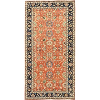 Traditional Persian Hand Woven Wool Rug - 8' X 15'9""